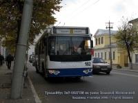 Владимир. ЗиУ-682Г-016 (ЗиУ-682Г0М) №182