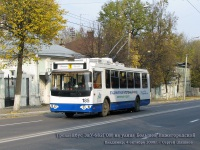 Владимир. ЗиУ-682ГОМ №185