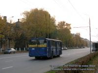 Владимир. ЗиУ-682Г00 №210