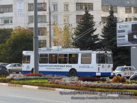 Владимир. ЗиУ-682ГОМ №246