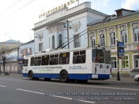 Владимир. ЗиУ-682ГОМ №247