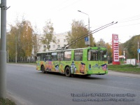 Владимир. ЗиУ-682В00 №471