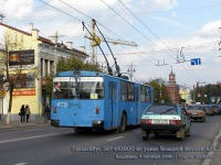 Владимир. ЗиУ-682ВОО №473