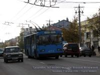 Владимир. ЗиУ-682В00 №473