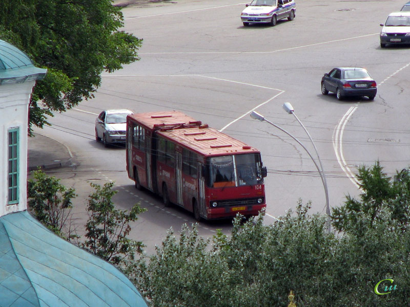 Вологда. Ikarus 280 аа883