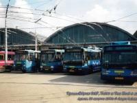 Арнем. Van Hool AG300T №0205, DAF MB200 №7, DAF B79T-K560 №0166, Den Oudsten B88/Volvo B10M-58E №0174