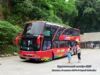 Бангкок. (автобус - модель неизвестна) 30-0727