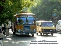 Крым. ЛиАЗ-677М 6929КРЛ, РАФ-2203 289-45KP