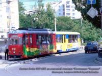 Евпатория. Gotha T57 №018, Gotha B57 №051