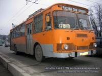 Донецк. ЛиАЗ-677М 007-77EA