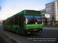 Донецк. МАЗ-105.060 037-16EA
