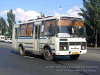 Донецк. ПАЗ-32054 042-06EA