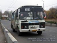 Донецк. ПАЗ-32054 042-35EA