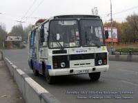 Донецк. ПАЗ-32054 495-17EB