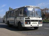 Донецк. ПАЗ-4234 AH2634BE