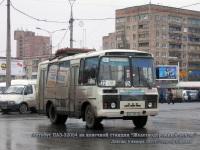 Донецк. ПАЗ-32054 AH7125AT