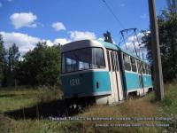 Донецк. Tatra T3 №128