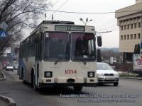 Донецк. ЮМЗ-Т2 №1034