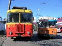 Донецк. ЗиУ-682Г-012 (ЗиУ-682Г0А) №2259, КТГ-1 №ТГ-14