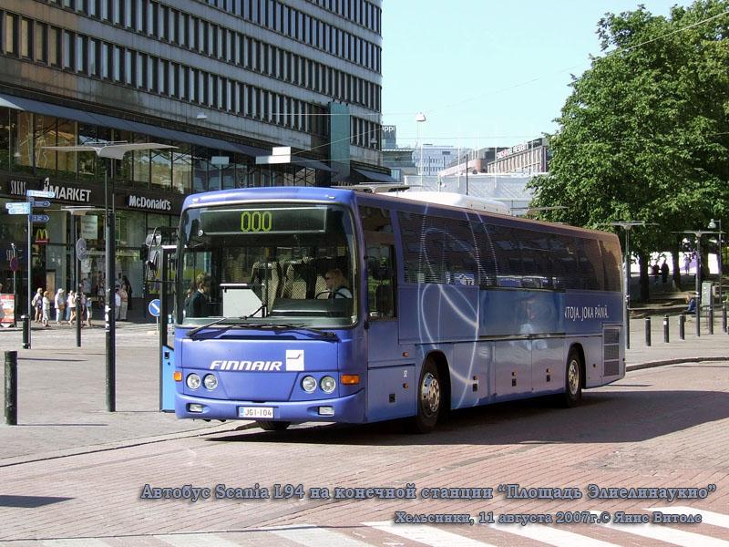 Хельсинки. Lahti 520 Flyer JGI-104