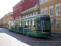 Хельсинки. Variotram №220