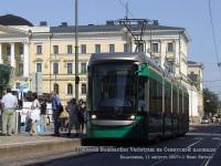 Хельсинки. Variotram №240