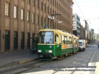 Хельсинки. Valmet Nr II №79