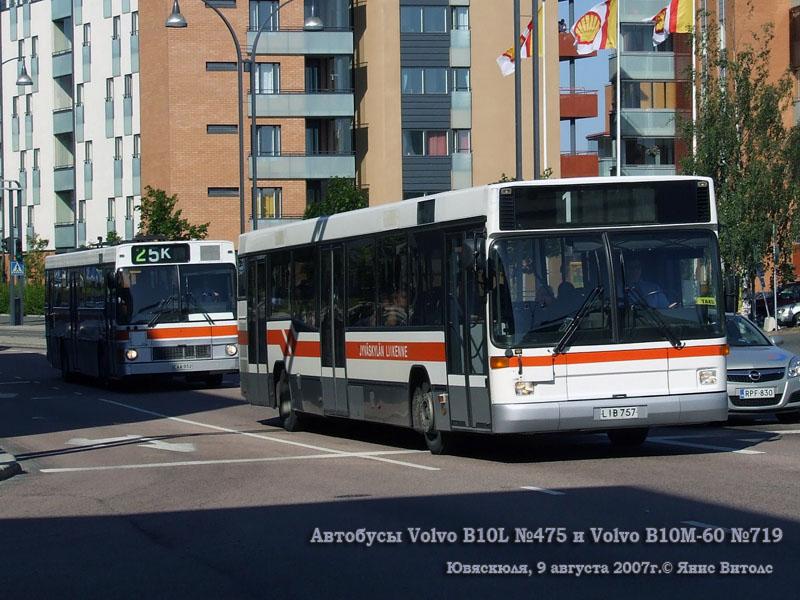 Ювяскюля. Wiima K202 CAA-952, Carrus K204 City LIB-757