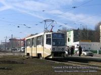 Коломна. 71-608КМ (КТМ-8М) №130