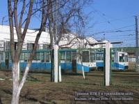 Коломна. 71-608К (КТМ-8) №134, 71-608К (КТМ-8) №136