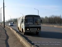 Кострома. ПАЗ-32054 аа167