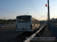 Кострома. Mercedes-Benz O345 аа588