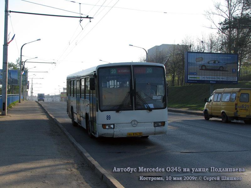 Кострома. Mercedes-Benz O345 аа814