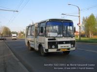 Кострома. ПАЗ-32051 вв906