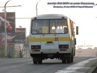 Кострома. ПАЗ-32054 м826хк