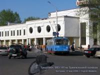 Кострома. ВМЗ-100 №149