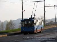 Кострома. ЗиУ-682Г00 №191
