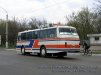 Краматорск. ЛАЗ-695НГ 000-02EA