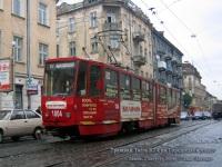 Львов. Tatra KT4 №1004