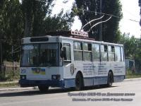 Макеевка. ЮМЗ-Т2 №251