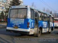 Мариуполь. Богдан А091 022-73EA