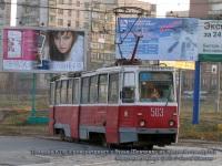 Мариуполь. 71-605 (КТМ-5) №503