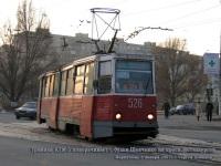 Мариуполь. 71-605 (КТМ-5) №526