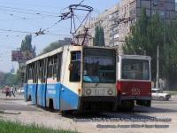 Мариуполь. 71-605 (КТМ-5) №553, 71-608К (КТМ-8) №602