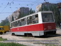 Мариуполь. 71-605 (КТМ-5) №553