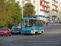 Минск. АКСМ-60102 №071