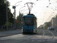 Минск. АКСМ-60102 №077