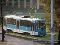 Минск. АКСМ-60102 №132