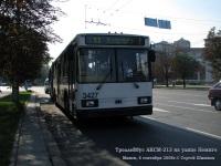 Минск. АКСМ-213 №3427