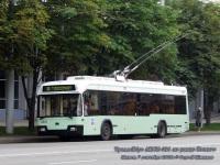 Минск. АКСМ-321 №3445